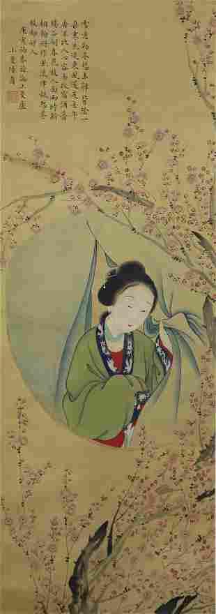 A Chinese Lady Painting Scroll, Lu Xiaoman Mark