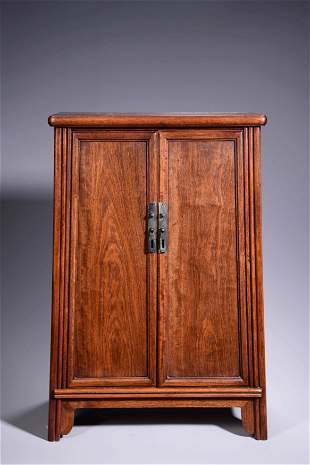 A Chinese Huanghuali Cabinet