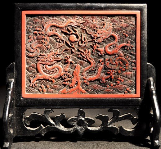 8: A CINNABAR LACQUER SCREEN QING DYNASTY