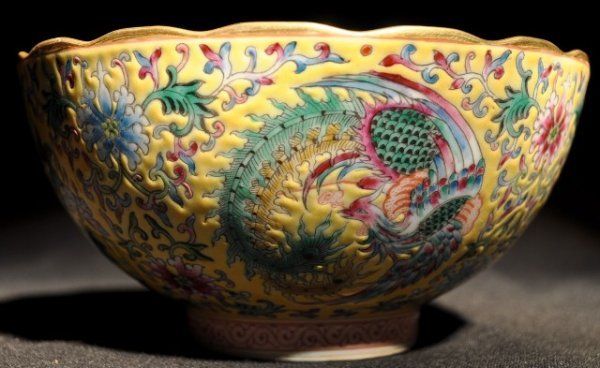 10: A 'Famille Rose' Yellow Ground Bowl, (QingLong mark