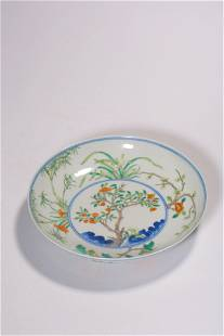 A FAMILLE-ROSE DISH.MARK OF JIAQING