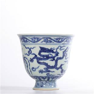 A BLUE AND WHITE STEMCUP.MARK OF JIAQING