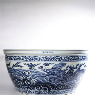 A BLUE AND WHITE 'DRAGON' JAR.MARK OF XUANDE