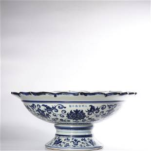 A BLUE AND WHITE STEMBOWL.MING PERIOD