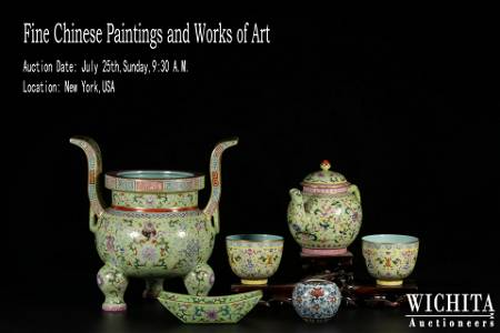 FINE CHINESE PAINTING AND WORKS OF ART