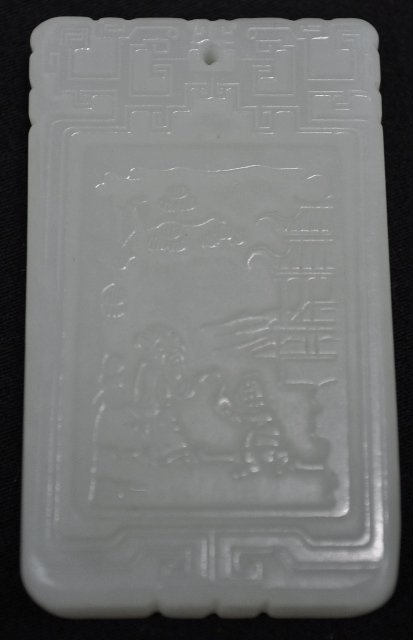 12: A WHITE JADE PLAQUE.(QING DYNASTY)