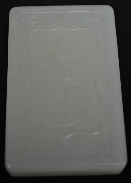 18: A WHITE JADE PLAQUE.(QING DYNASTY)