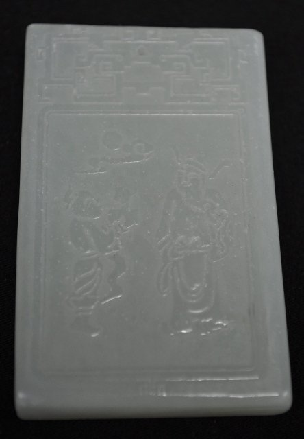 19: A WHITE JADE PLAQUE.(QING DYNASTY)