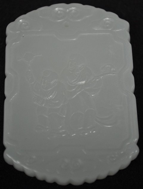 20: A WHITE JADE PLAQUE.(QING DYNASTY)