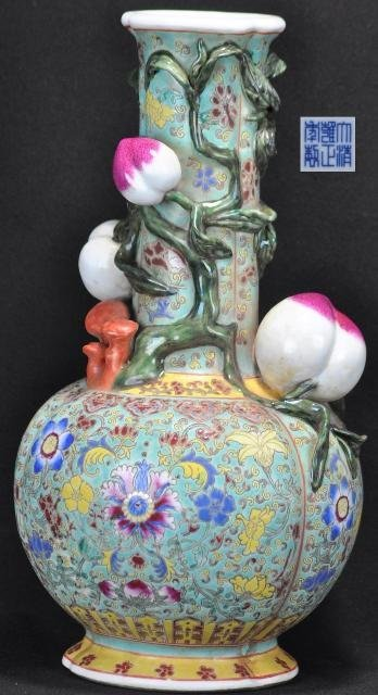 44: A FAMILLE-ROSE BOTTLE PEACH VASE.(MARK AND PERIOD O