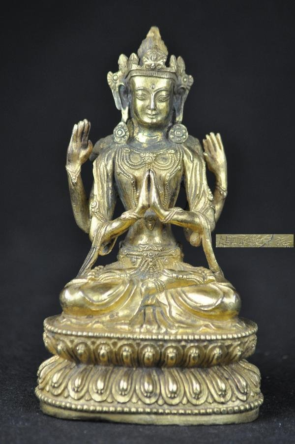 7: A Gilt Bronze Figure of Shadakshari Avalokiteshvara