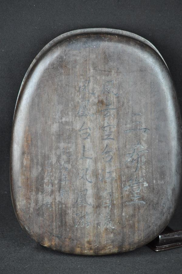 18: A DUAN STONE INK STONE WITH BOX.(QING KANG XI PERIO