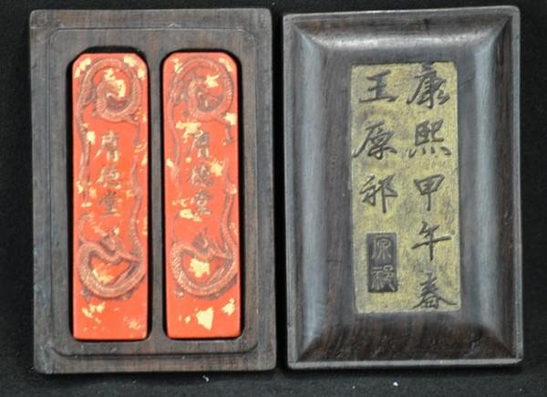 19: A PAIR OF ZHU SHA INK WITH BOX.(QING DYNASTY)