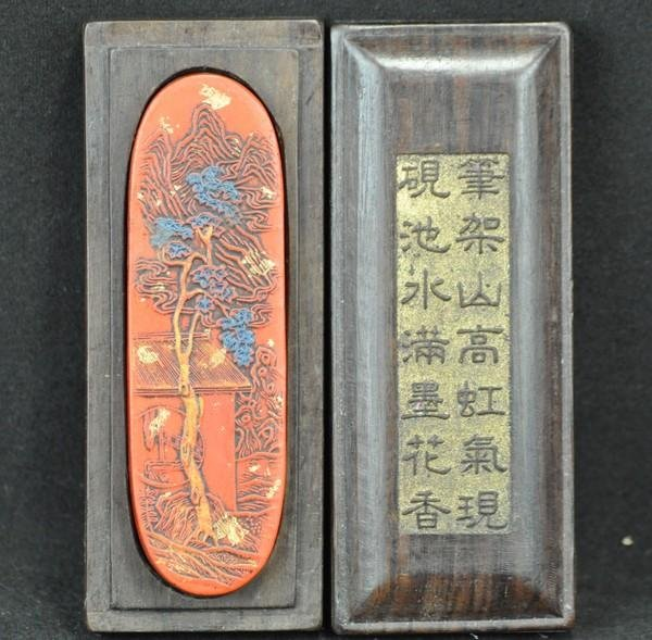 21: A ZHU SHA INK WITH BOX.(QING DYNASTY)