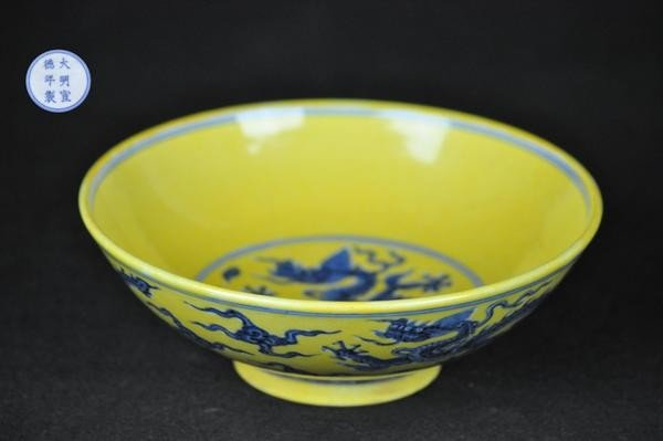 6: A YELLOW GROUND BLUE AND WHITE DRAGON BOWL.(MARK AND