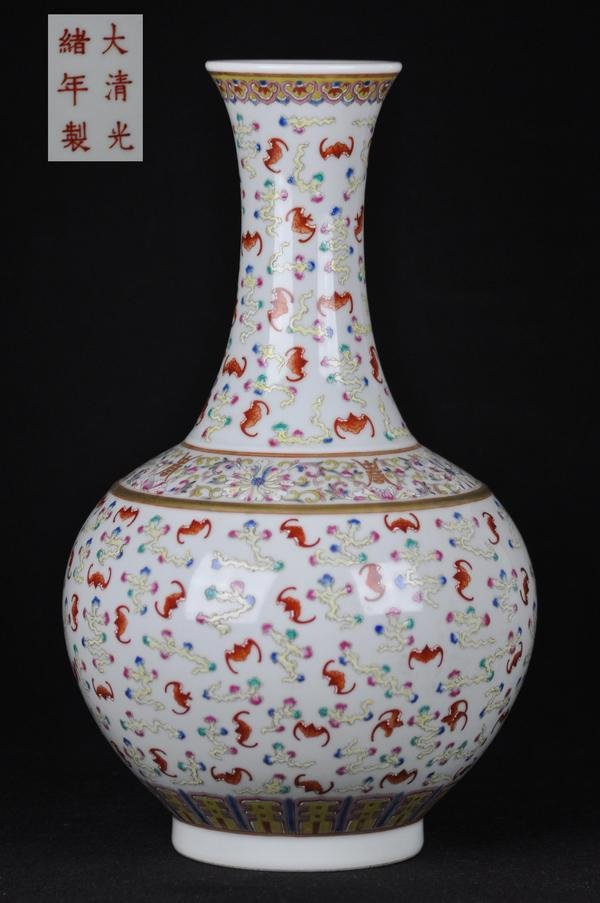 9: A FAMILLE-ROSE BOTTLE VASE.(MARK AND PERIOD OF GUANG