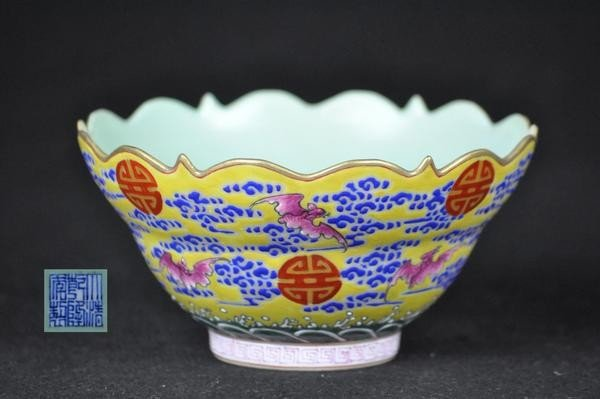 15: A YELLOW GROUND LOTUS BOWL.(MARK AND PERIOD OF QIAN