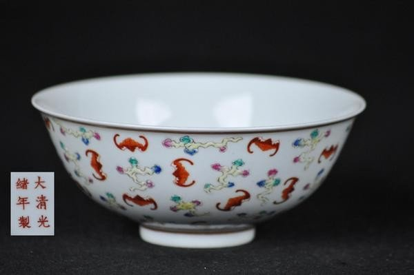 16: A FAMILLE-ROSE BOWL.(MARK AND PERIOD OF GUANGXU)
