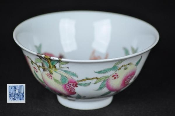 17: A FAMILLE-ROSE FRUIT BOWL.(MARK AND PERIOD OF QIAN