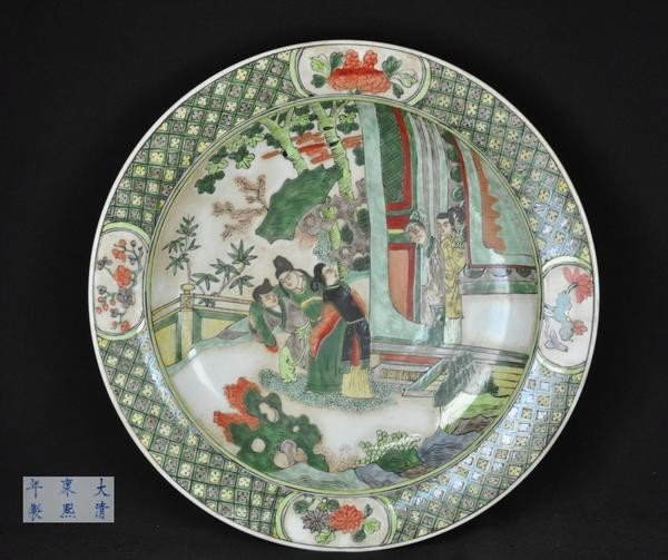 20: A FAMILLE-VERTE DISH.(MARK AND PERIOD OF KANG XI)