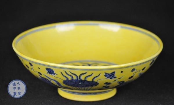 23: A YELLOW GROUND BLUE AND WHITE  BOWL.(MARK AND PERI