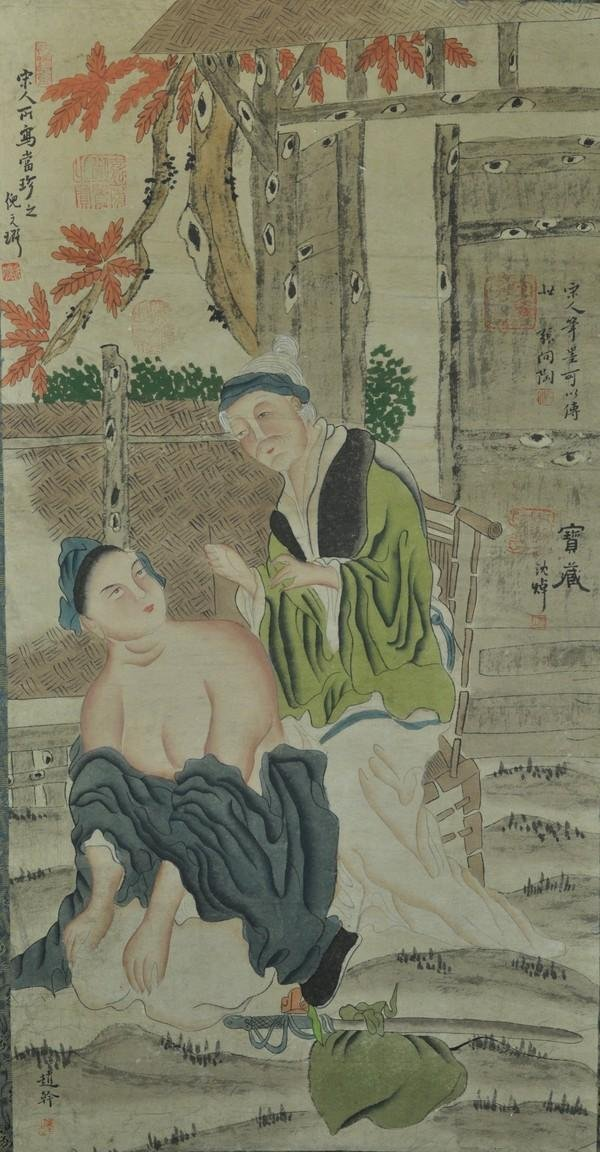 1: ATTRIBUTED TO ZHAO GAN (SOUTH TANG DYNASTY)