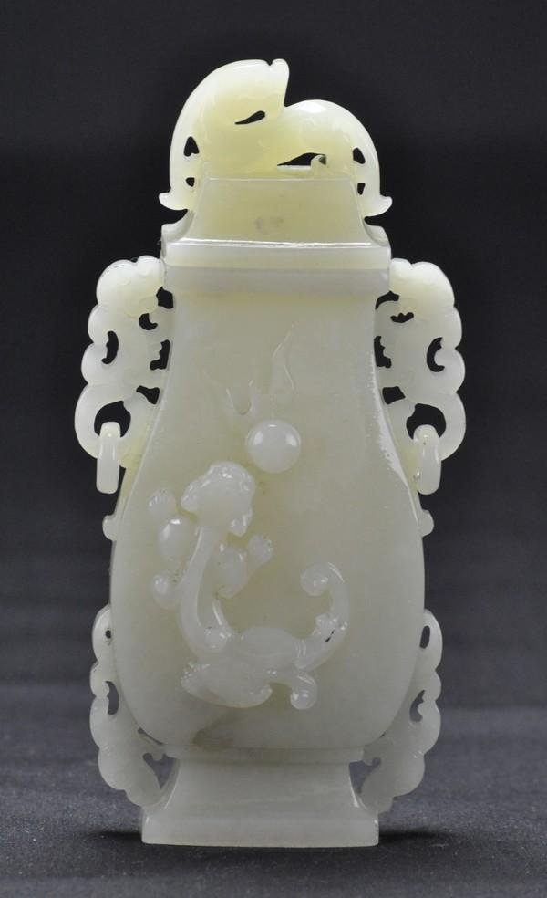 98: A WHITE JADE CARVING OF A VASE.(QING DYANASTY)