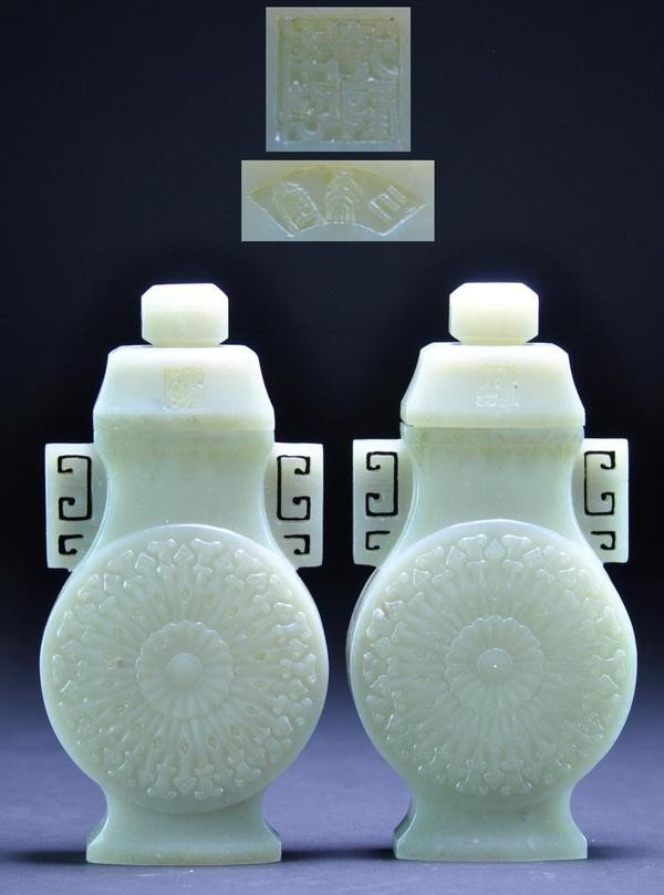 6: A PAIR OF WHTIE JADE  VASE AND COVERS.  ( MARK OF QI