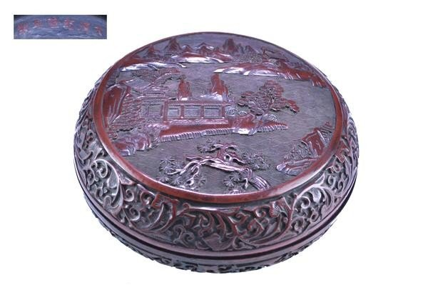 286: A CHINESE CINNABAR LACQUER CIRCULAR BOX AND COVER,