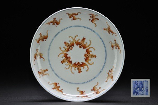 16: AN IRON-RED BATS DISH .(MARK AND PERIOD OF DAOGUANG