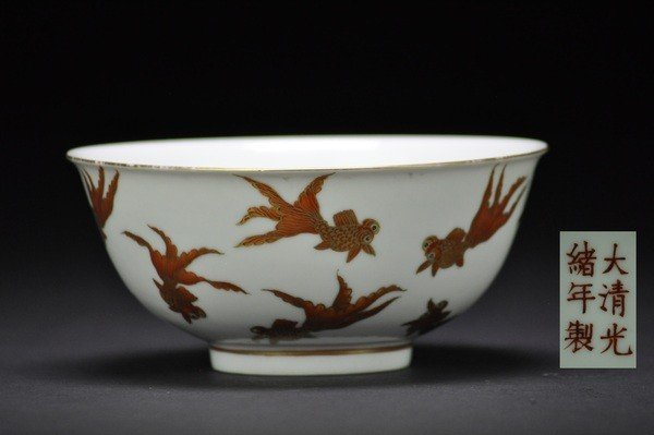 23: A GILT ENAMELED PORCELAIN BOWL.( MARK AND PERIOD OF