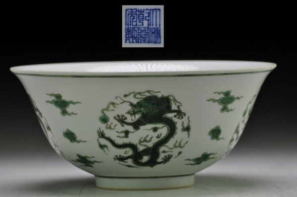 2: A  GREEN-GLAZED DRAGON  BOWL.( MARK AND PERIOD OF QI