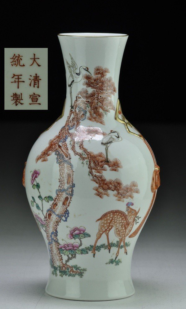 5: A FAMILLE-ROSE VASE.(MARK AND PERIOD OF XUANTONG)