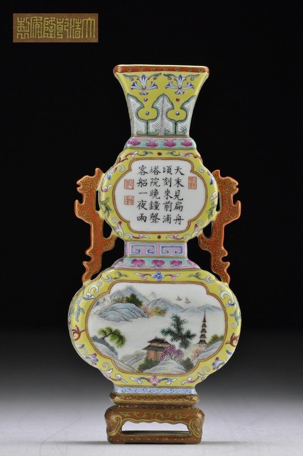 8: A  YELLOW-GROUND FAMILLE -ROSE WALL VASE.(MARK OF QI