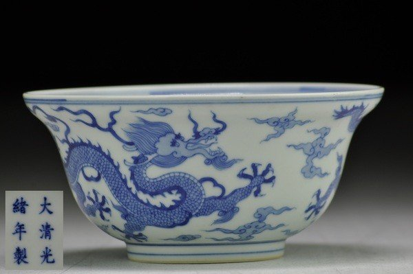 9: A  BLUE AND WHITE 'OGEE' BOWL.(MARK AND PERIOD OF GU