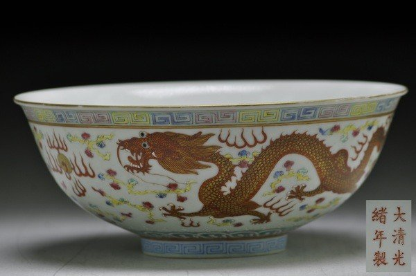13: A FAMILLE -ROSE 'DRAGON' BOWL.(MARK AND PERIOD OF G