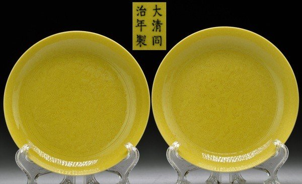 24: A YELLOW-GLAZED INCISED DRAGON SAUCER DISH .(MARK A
