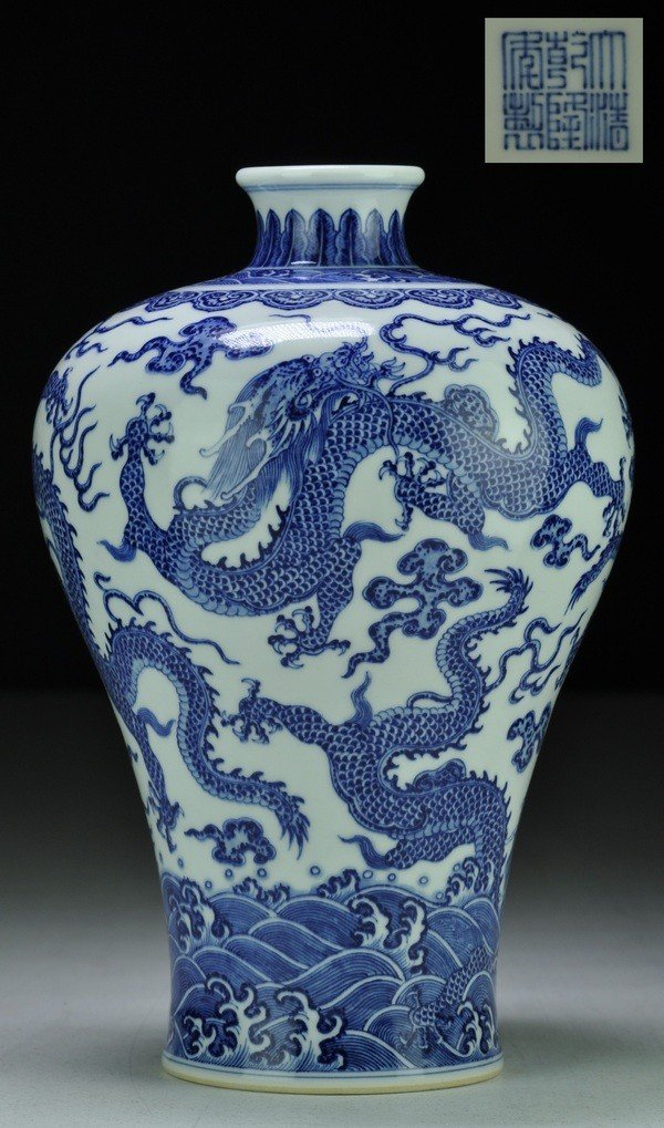 53: A BLUE AND WHITE DRAGON MEIPING.(MARK OF QIANLONG)