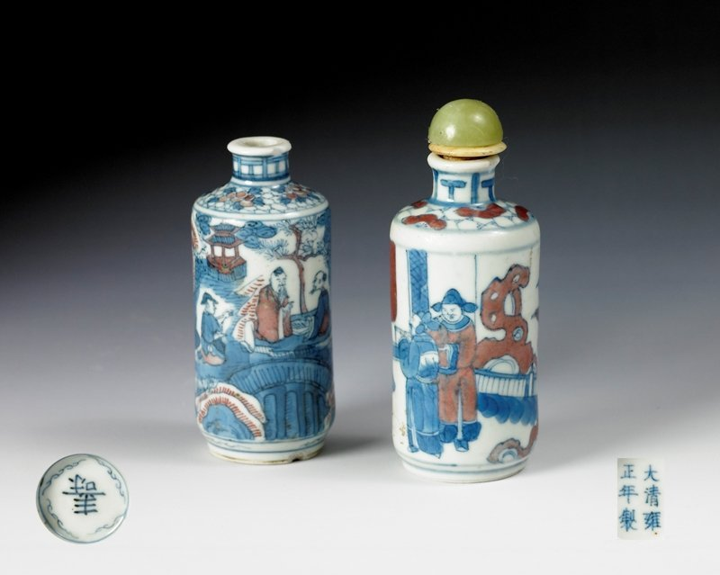 23: A pair of copper red blue-white snuff bottles, Qing