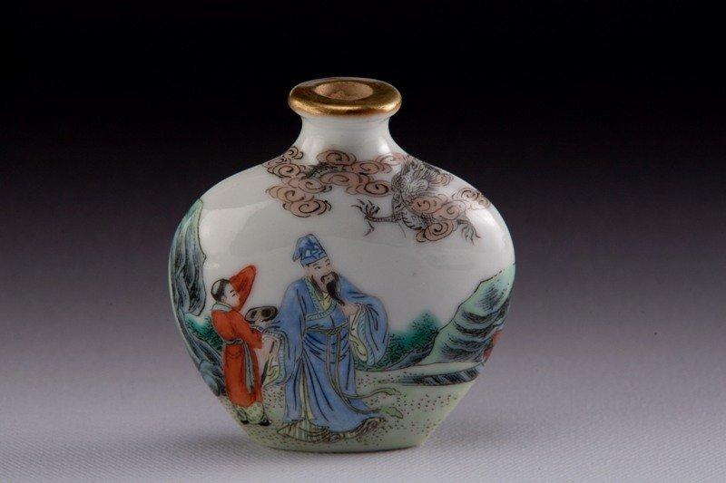 8: A famille -rose porcelain snuff bottle, MARK OF QIAN