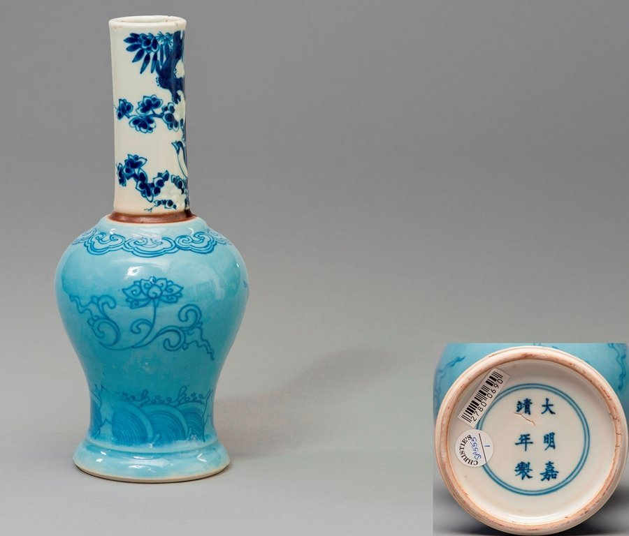 A CELADON-GROUND BLUE AND WHITE BOTTLE