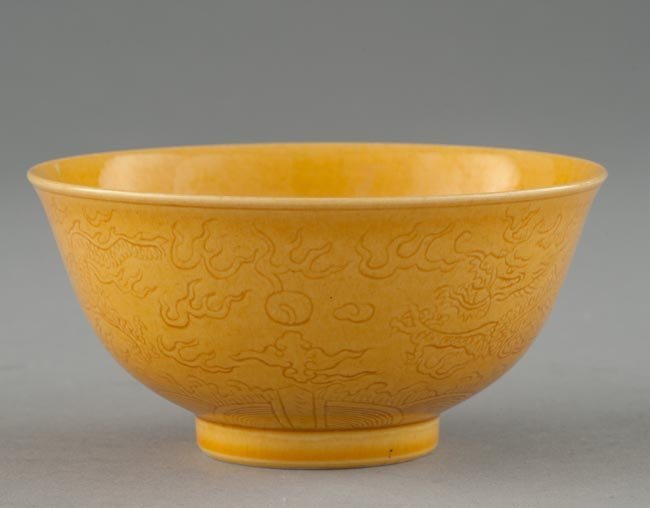 A YELLOW-GLAZED INCISED DRAGON BOWL
