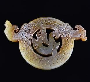 A CHINESE ARCHAIC JADE PEADANT