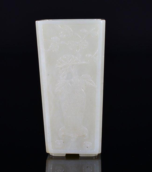 A SMALL WHITE JADE BRUSHPOT.BITONG