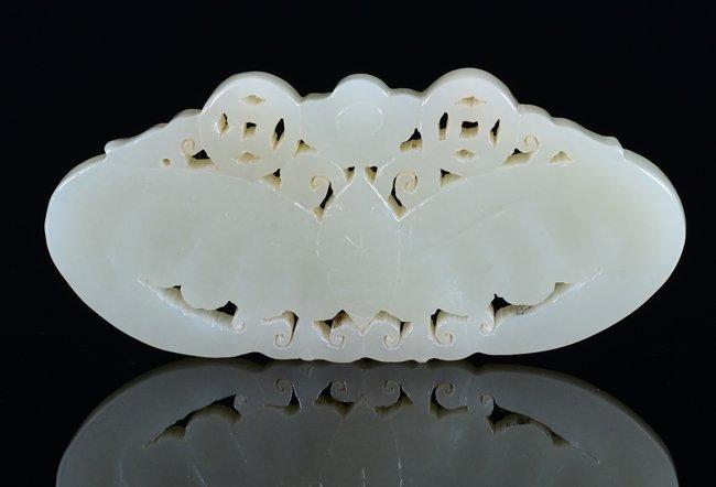 A WHITE JADE OPENWORK PENDANT