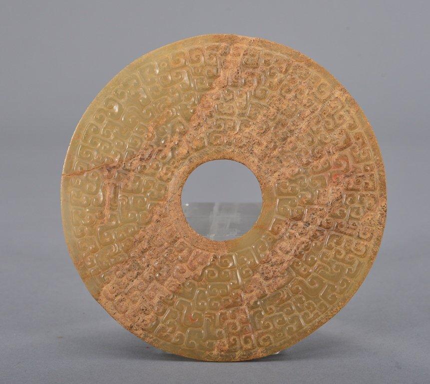 AN ARCHAIC JADE DISC (BI)