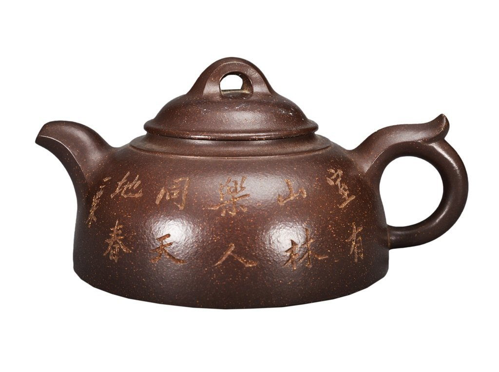 A CHINESE YIXING TEAPOT AND COVER
