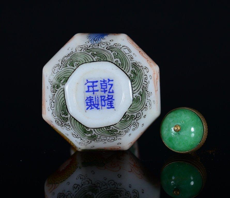 A PAINTED ENAMEL GLASS SNUFF BOTTLE - 4