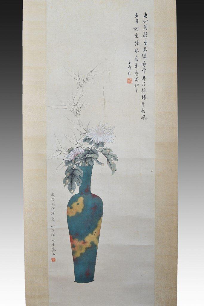 LU XIAO MAN?陸小曼 1093-1965)
