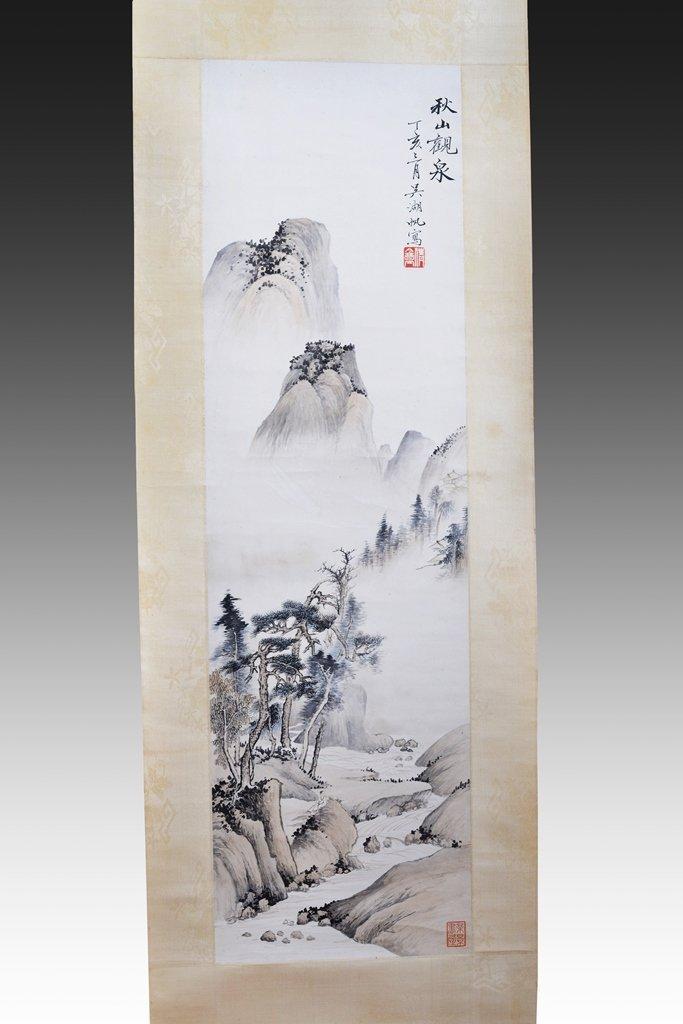 WU HU FAN (吳湖帆 1894-1968)